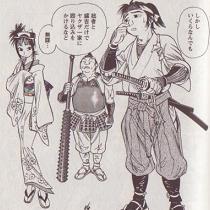 浪人・一膳さん、謎のお転婆美女・由麻さん、無口な怪力・盛吉さん