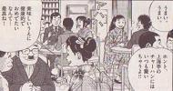 成人式帰りの若者達によって、上海亭はすぐに満員になりました