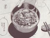フォアグラ丼図