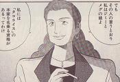 ジミーとメグさんの間に生まれた一人娘・満子(本名はジョディー)さん