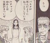 メグさんの名誉の為に言いますが、日本人にとっては美味です;