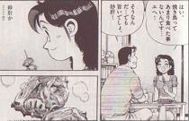 初めて砂肝を食べたハナちゃんは、チャーハンの具にする事を思いつきます