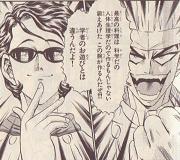 スグル坊ちゃんの執事・刈衣さんとジャンの、仁義無き闘い編開幕です!