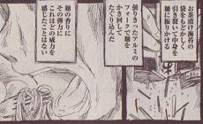 花さんが読んでいた小説に出てきたスパゲティが、これまたおいしそう!