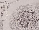 花さん流鮭茶漬けスパゲティ図