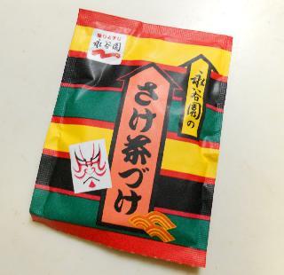 花さん流鮭茶漬けスパゲティ3