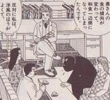 外国暮らしのせいか、近城さんの食の好みは余計和に傾いたとの事
