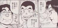 三人共大絶賛で、すぐに京野菜チャイナフェア第一弾メニューとして決定していました