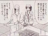 賀茂なすの中身は具としてチャーハンに、外側は器として使う事を思いついた島野さん