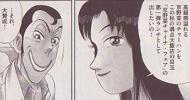 上海亭には真似できないチャーハンメニューを作る事で対抗しようとする奈可子さんと島野さん