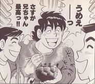 この後、調子に乗った田中三兄妹は夜中にドンチャン騒ぎをして怒られてました;