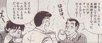 久々に会って近況報告をしあう田中さん兄妹