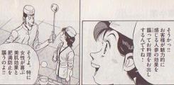 島野さんと話しているうちに、にんじんの魅力的な効能をアピールして売り出すことを決意!