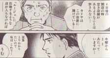 改装オープンの目玉店がいきなり抜け、カドヤも榎田さんも大ピンチです