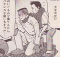 柳生さんに押されてバランスを崩し、足を負傷してしまったグッピィ松木さん