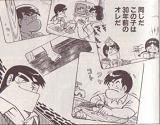 かつての自分と同じ理由で料理をしたがる少年を、温かい眼差しで見る荒岩主任