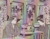 銀座の一流レストランでサンドイッチをつまみながら、プロポーズをしたお父さん