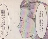 「昔、銀座で食べたサンドイッチを食べたい」と言って寂しそうにする山本さん
