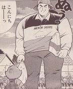 ある日、まことくんとみゆきちゃんが留守番をしている家へ、お相撲さんが突然やってきます!
