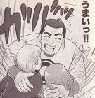 感極まったモツ好きお父さんは、子ども達を思いっきり抱きしめて感謝します