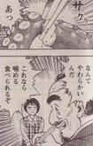 森口さんと宮本さんのおかげで、無事美味しい昼食を食べられるはずでしたが…;