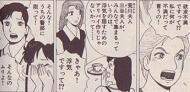 すかさずその動きを察知し、不穏な空気になっていく栗田さん達奥様連盟!