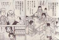自分の行いを棚に上げて抗議する有田店長を、完全な正論で批判してくれる上海亭の常連さん達