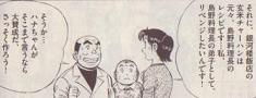 元はといえば師匠である島野さんが考えた玄米チャーハンを、さらに進化させたいと話すハナちゃん