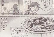 ルリちゃんは小さい頃ピザが大好物で、夕食は様々なピザが用意されていました