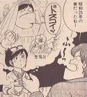 カツ代さんから荒岩家に代々伝わるお雛様人形のお話や、結婚式の様子を聞く虹子さん