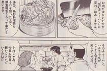 陳料理長の牛肉包みチャーハンに対する、ハナちゃんの答えがこのチャーハンです!