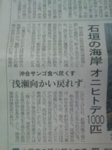 20120129180531.jpg