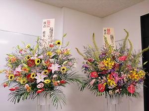 講演会場のお花