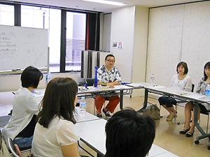 札幌人生セミナー