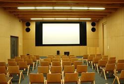 熊野古道センター映像ホール