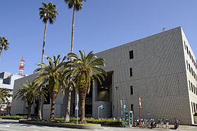 高知県民文化ホール