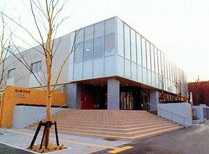 南陽市中央公民館