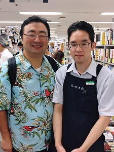 虎ノ門書店田町店