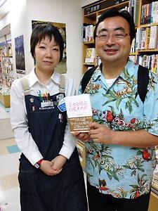 紀伊國屋書店横浜店