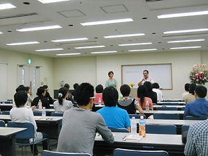 東京講演会with鮎香