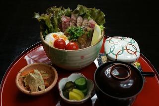 宇都宮東武ホテルグランデ・簾メニュー1