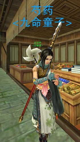 2010-01-12_04-17-46-000.jpg