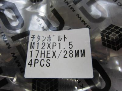 AMG_0078.JPG