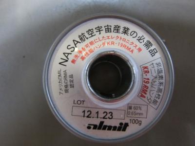 AMG_0076.JPG