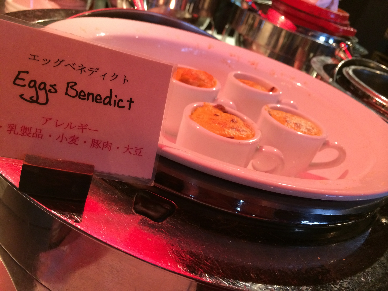 egg venedict