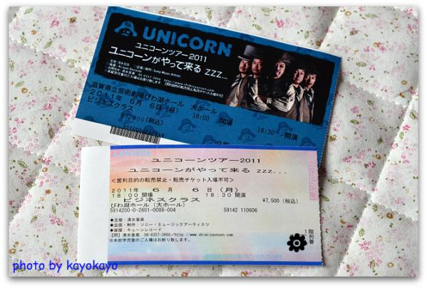 DSC_6154 ブログ