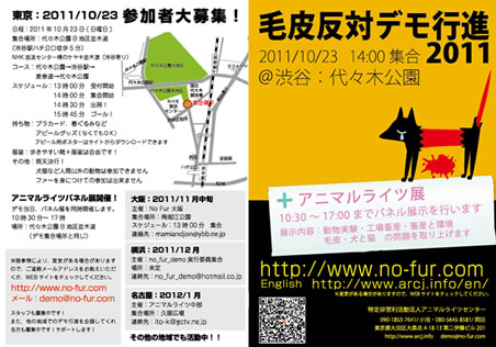 2011chirashi.jpg