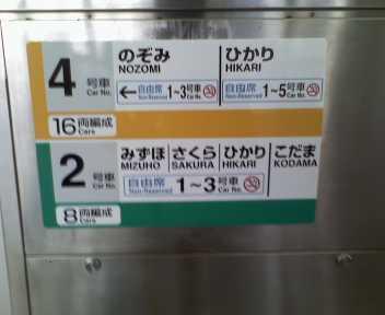 L8520044.jpg