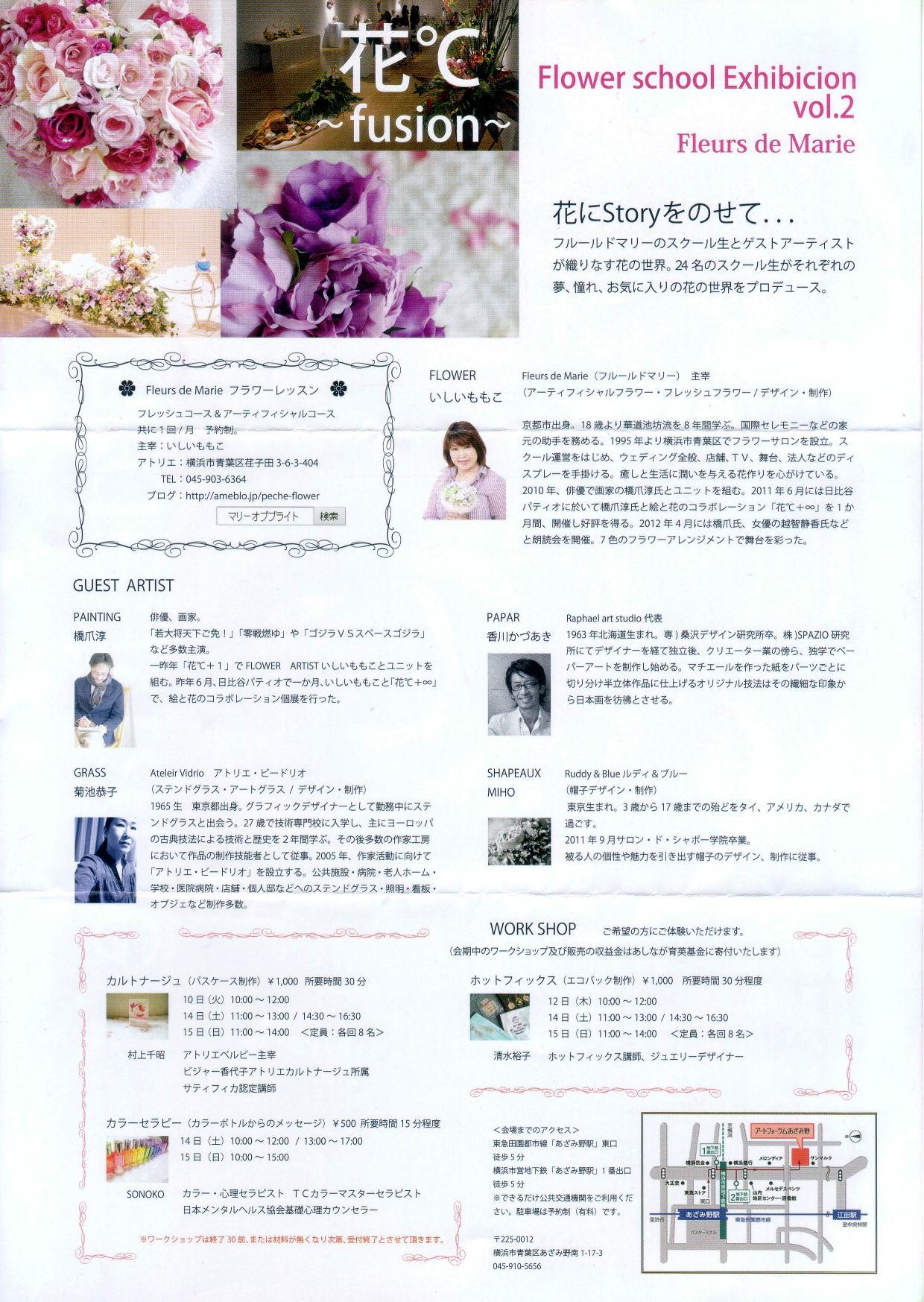 20120614-2.jpg