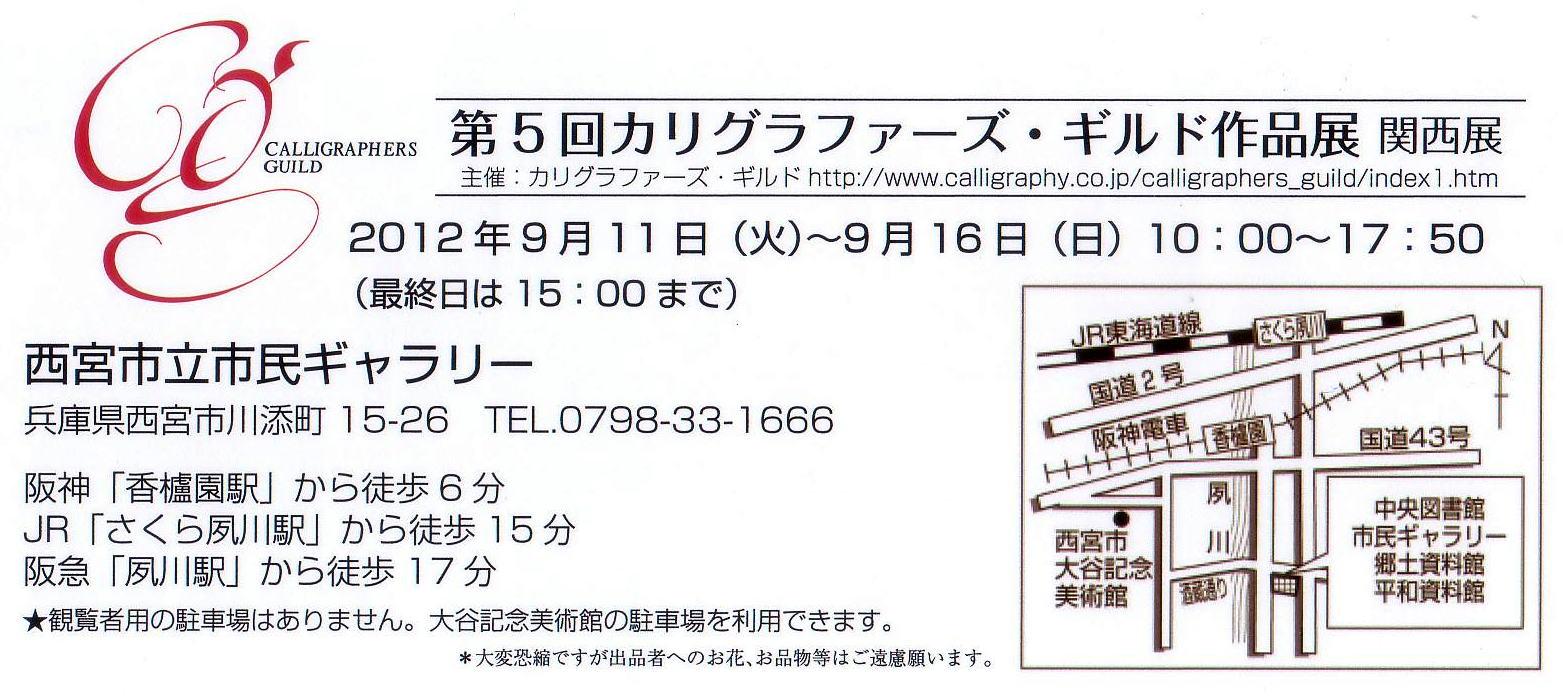 20120615-3.jpg